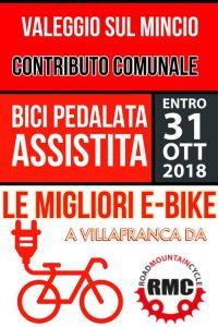CONTRIBUTO COMUNALE PER L'ACQUISTO DI E-BIKE nel COMUNE DI VALEGGIO