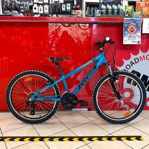 "MTB Cross 24"" azzurra. Bicicletta MTB Mountain Bike Verona. RMC negozio di bici a Verona"